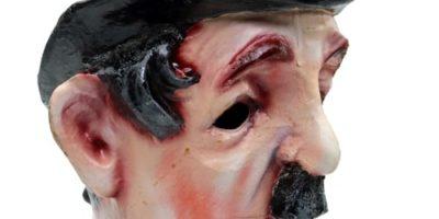"""""""Wächseköpfe"""" im virtuellen Maskenmuseum"""
