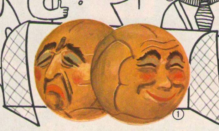 Mollikopf Preussler Fussball 1968 (6)