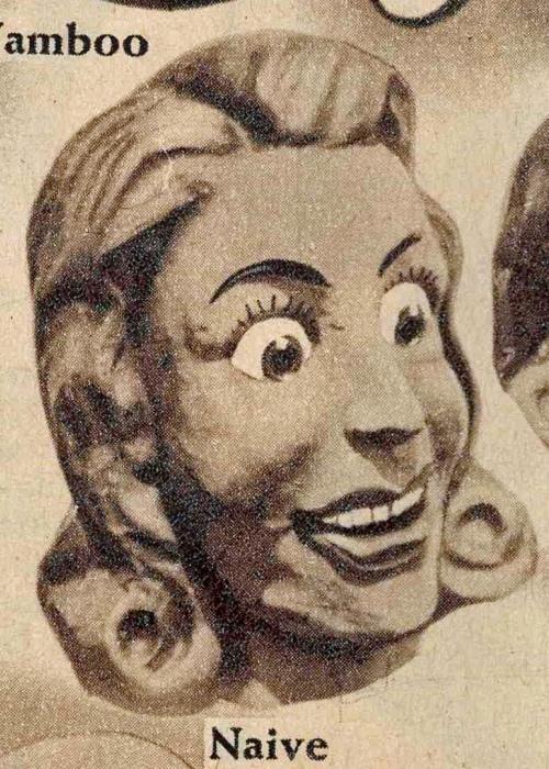 1953 Katalog Einzinger preussler (1)